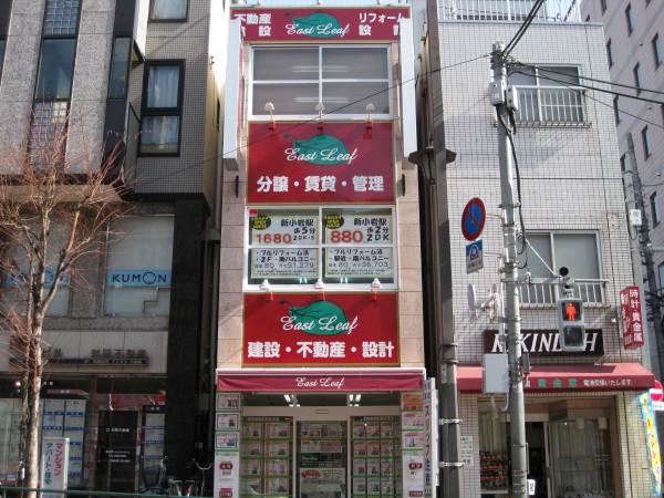 新小岩支店_外観①