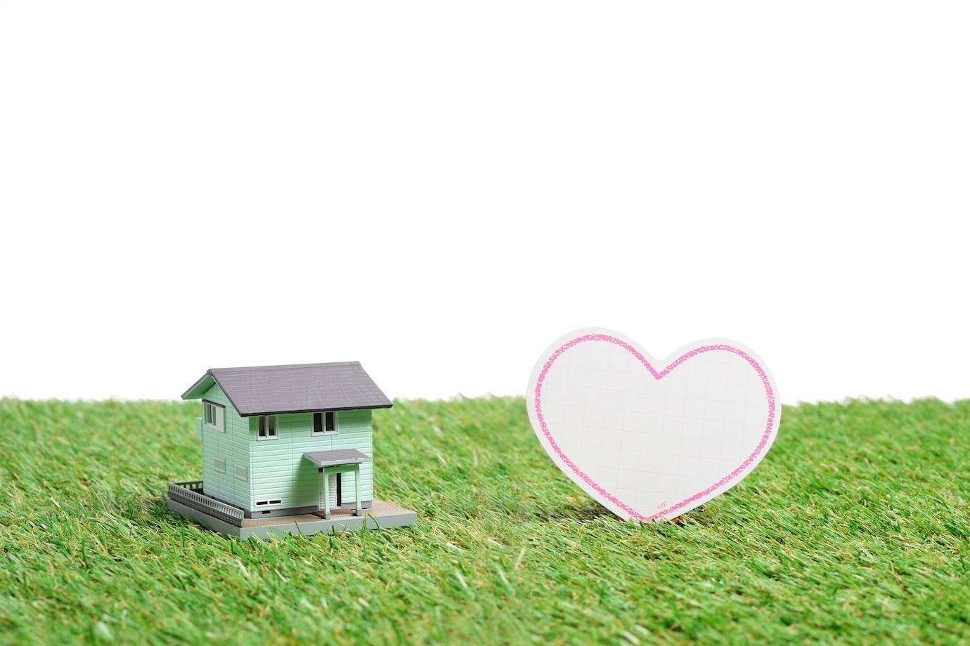 住宅とハート