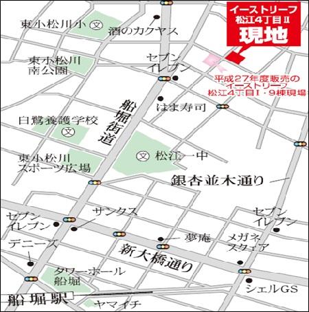 松江4丁目 地図