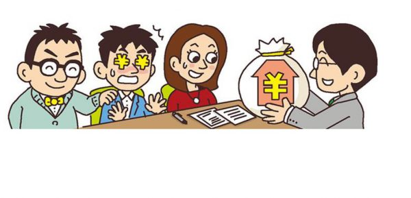不動産購入の流れ 住宅ローン本審査 金銭消費貸借契約