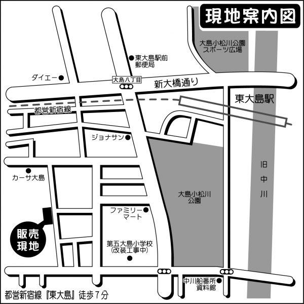 55イーストリーフ大島8丁目 (3)