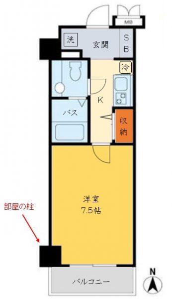 お部屋の柱