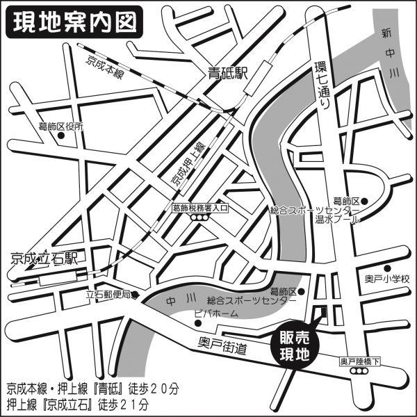 奥戸7丁目 Ⅱ 案内図