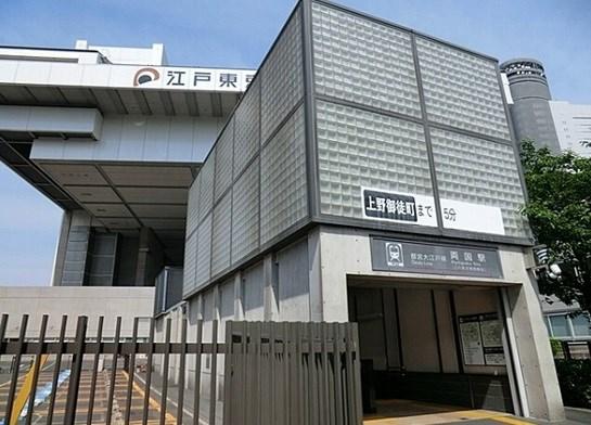 両国駅 大江戸線