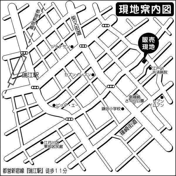 59南篠崎1丁目 地図
