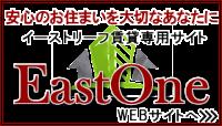 eastleaf
