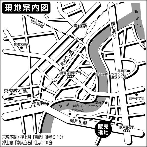 58奥戸7丁目売地