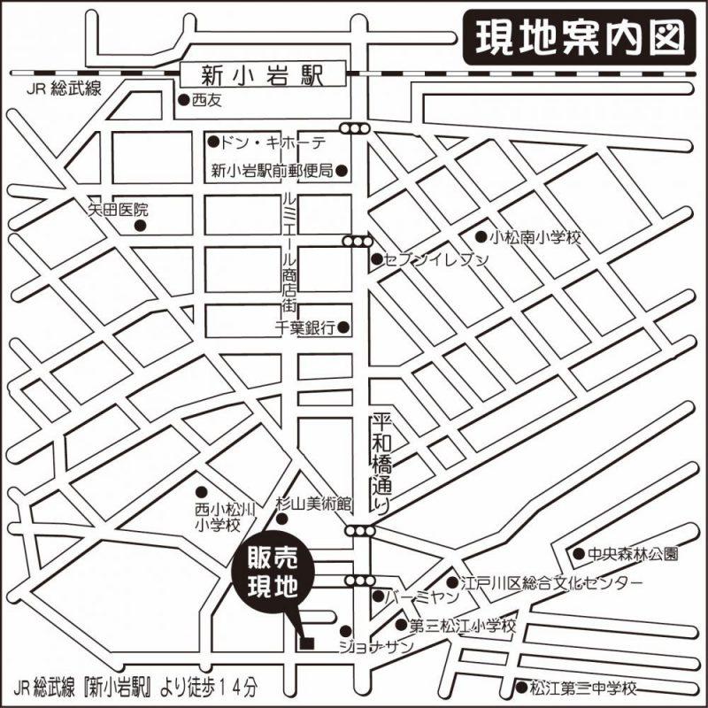 松島地図綺麗