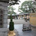 清澄庭園(周辺)