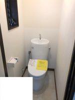 コーポYYトイレ