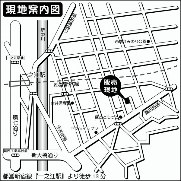 イーストリーフ西瑞江3丁目 地図