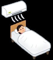 sleep_eakon