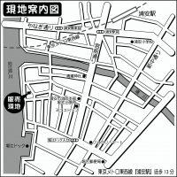 74イーストリーフ堀江4丁目