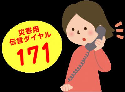 171image